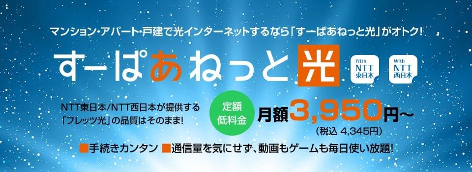ー ねっと す ぱあ 【楽天市場】★新商品★ハツのアヒージョ 缶詰