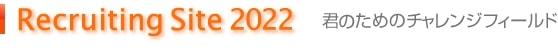 Recruiting Site 2022
